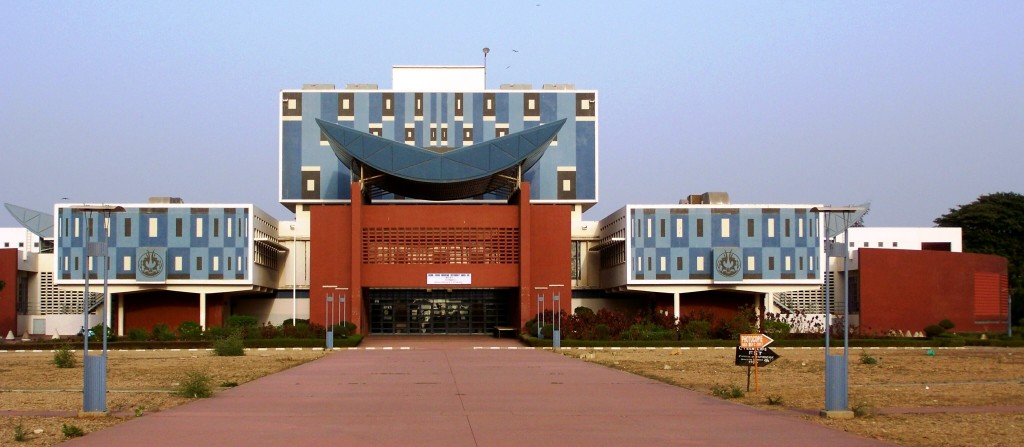 BU_Université_Chekh_Anta_Diop_de_Dakar c